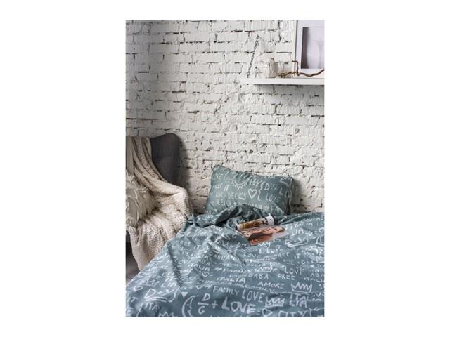 Комплект 1.5-спальный AMI Love Grey по цене