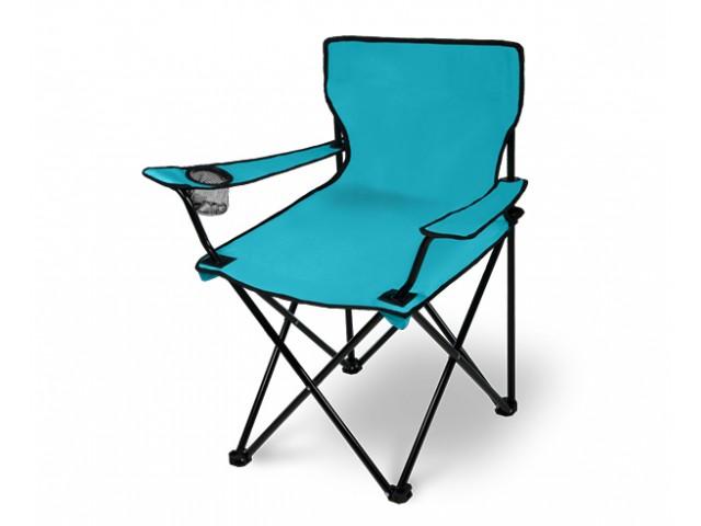 Кресло садовое складное CZ-241 по цене