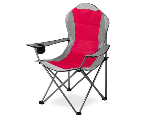 Кресло складное садовое CZ-242 по цене